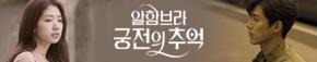 메인<알함브라궁전의 추억> 11/29~